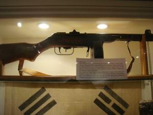 ППШ, военный трофей из Кореи