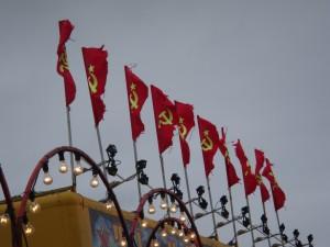 московский цирк на гастролях в Абердине